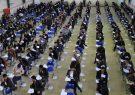 آزمون استخدامی دانشگاه علوم پزشکی قم برگزار شد