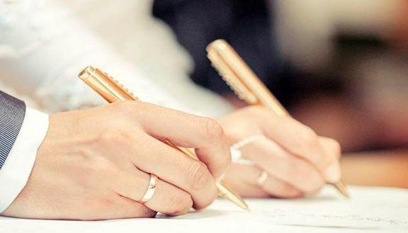 کاهش ازدواج و طلاق در قم