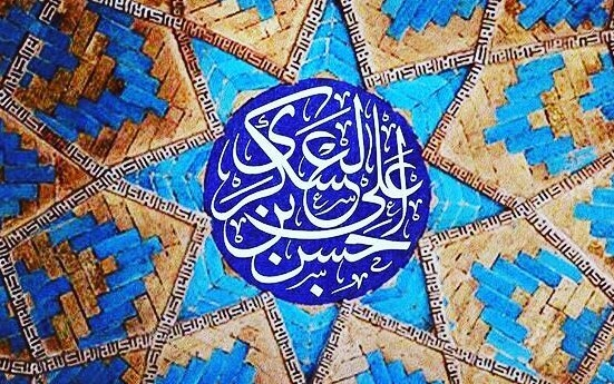 امام حسن عسکری (ع) با ایجاد شبکه وکالت تشیع را از خطر انحراف نجات داد