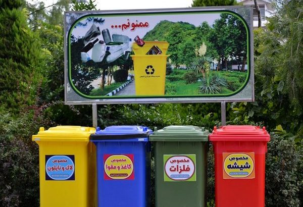 قرعهکشی سالانه همیاران بازیافت در قم برگزار میشود