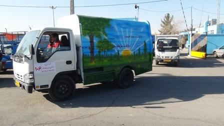 استقرار اکیپهای تفکیک از مبدأ در بوستانهای شهر در روز طبیعت