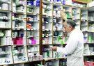 داروی بیش از ۴ هزار بیمار صعب العلاج در قم تأمین شد