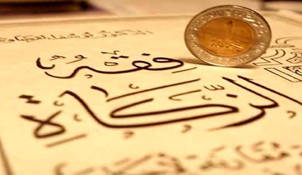 پرداخت بیش از ۲ و نیم میلیارد تومان زکات توسط مردم قم
