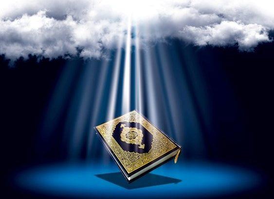 فراخوان ثبتنام دوره اعطای مدرک تخصصی به قاریان قرآن منتشر شد
