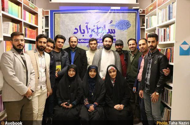 جشن معرفی و امضای «کتاب مستطاب قمپز» برگزار شد+تصاویر