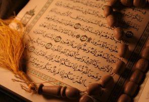 اهانت به قرآن توهین به انبیاست