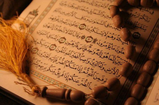 تربیت بیش از ۵۸۰ حافظ کل قرآن کریم در حرم حضرت معصومه(س)