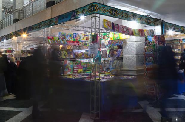 دومین نمایشگاه کتاب کودک و نوجوان در قم پایان یافت