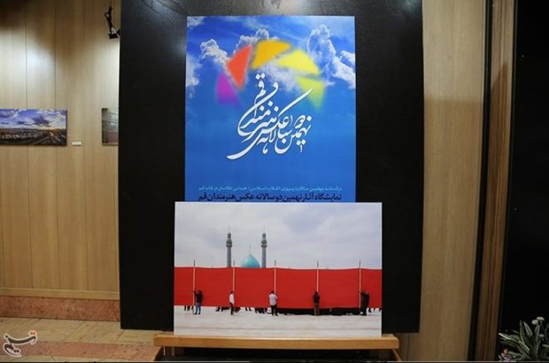 آغاز به کار نمایشگاه نهمین دوسالانه عکس هنرمندان قم