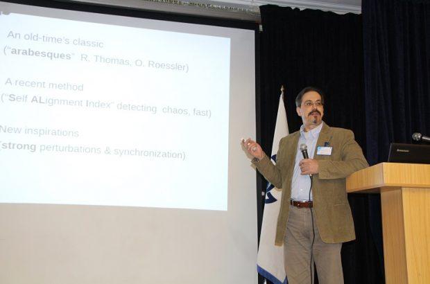 برگزاری سومین کنفرانس ملی فیزیک ریاضی در دانشگاه صنعتی قم