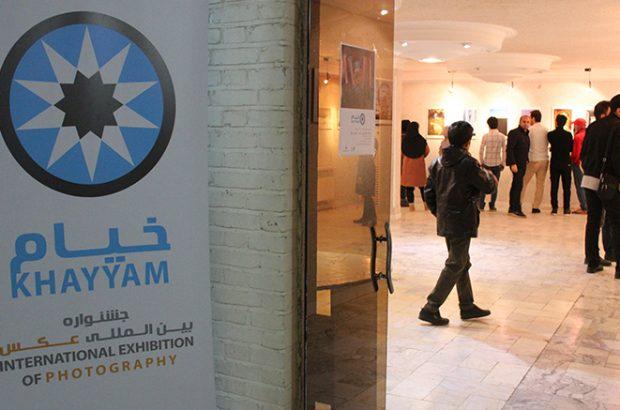 برگزاری نمایشگاه آثار برگزیده جشنواره بینالمللی «خیام» در قم
