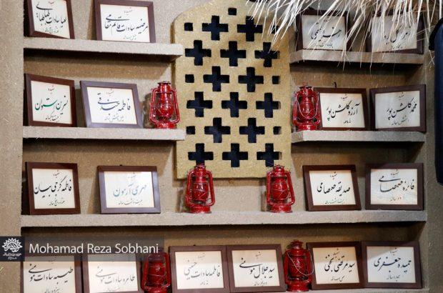 شب خاطره انقلاب اسلامی در مقتل الشهدای فاطمیه قم برگزار شد