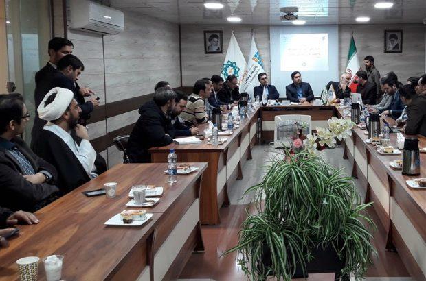 نشست هماندیشی شرکتهای دانشبنیان استان قم برگزار شد