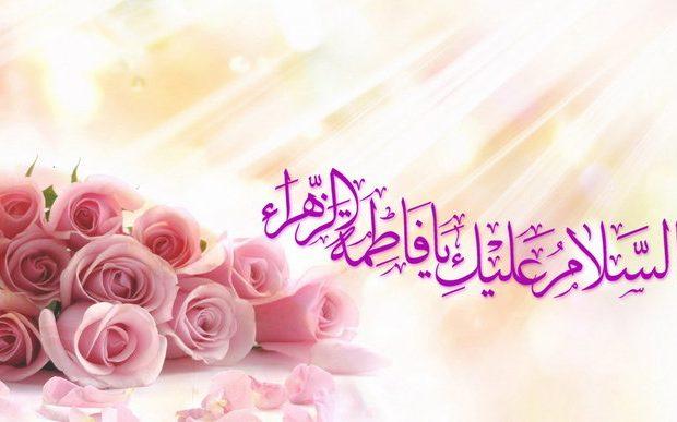 فعالیت اجتماعی حضرت زهرا(س) در اوج تضاد با نگرش جاهلی بود/ نقش حضرت فاطمه(س) در ارتقای جایگاه زن