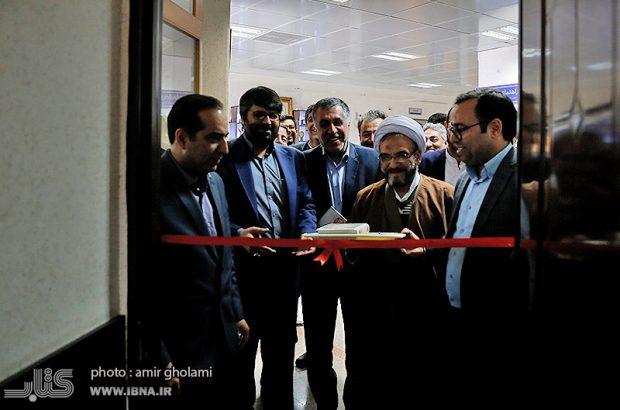 دفتر استانی خبرگزاری کتاب ایران در قم افتتاح شد