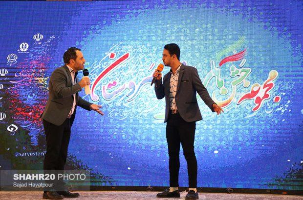 برگزاری ۵۰۰ جشن نشاط شهروندی در قم