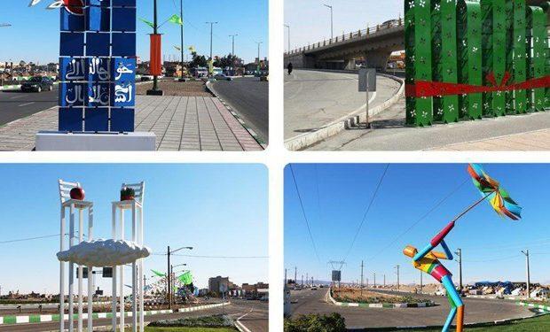 اکران المانهای ویژه نوروزی و گنجشک بهاری در سطح شهر