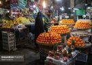 ریزش قیمت لیموترش در قم/ ذخیره هزار تن سیب و پرتقال برای شب عید