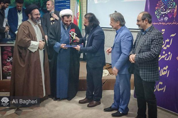 تجلیل از هنرمندان انقلابی تئاتر مسجد در قم