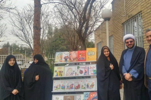مراسم قدردانی از خانواده شهید مدافع حرم در قم برگزار شد