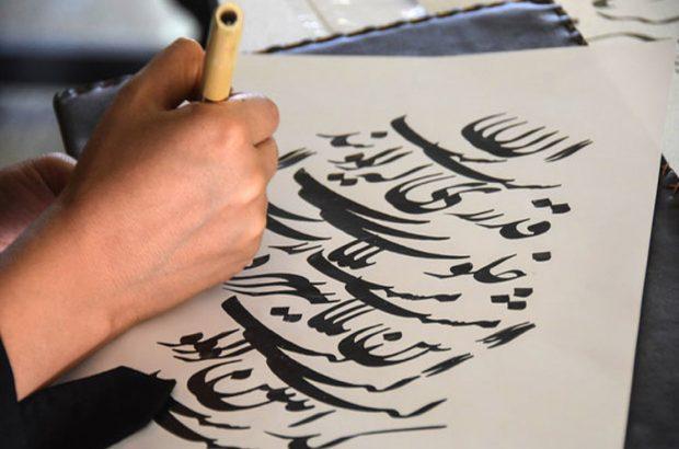 راهیابی ۸۰۰ اثر به مرحله داوری حضوری جشنواره خوشنویسی «نسیم مهر»
