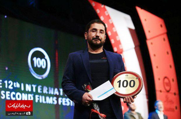 درخشش «سراج» در جشنواره فیلم ۱۰۰