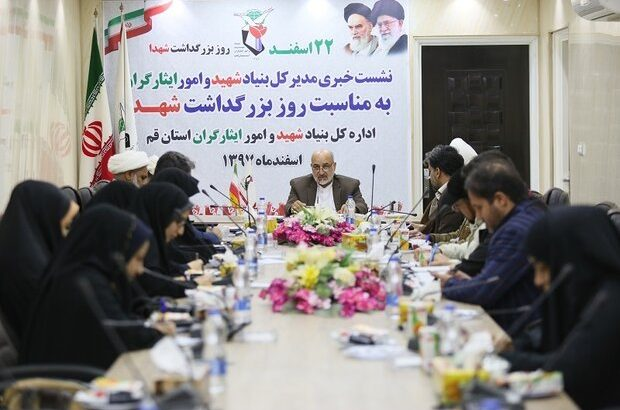 برگزاری بیش از ۳۵۰ یادواره شهدا در قم/ برگزاری نمایشگاه ویژه روز شهید