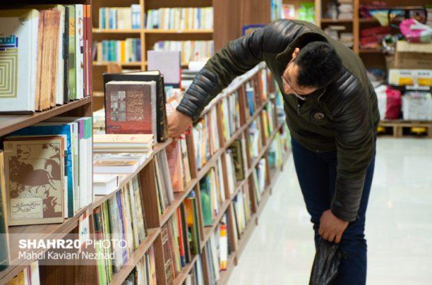 ارائه تخفیف کتاب در کتابستان رضوی قم