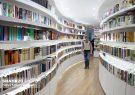 «طرح پاییزه کتاب» در قم کلید خورد/ کدام کتابفروشیها تخفیف میدهند؟