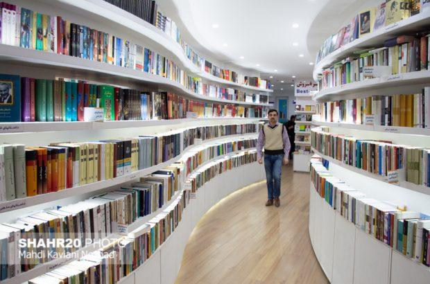 «بهارانه کتاب» در قم آغاز شد/ کدام کتابفروشیها تخفیف میدهند؟