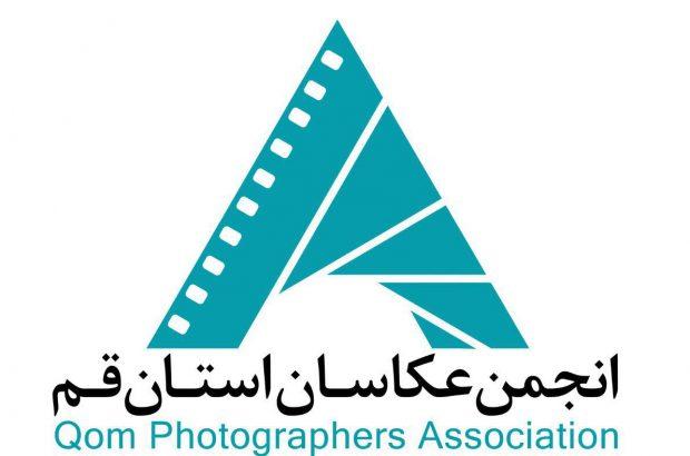 پایان دوره هفتم هیئت مدیره انجمن عکاسان قم/ کاندیداها به صف شوند