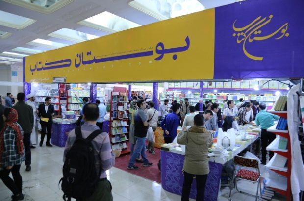عرضه ۲۰۰۰ عنوان کتاب از سوی مؤسسه بوستان کتاب در نمایشگاه تهران