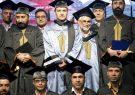 جشن دانش آموختگان دانشگاه جامع علمی کاربردی استان قم برگزار شد