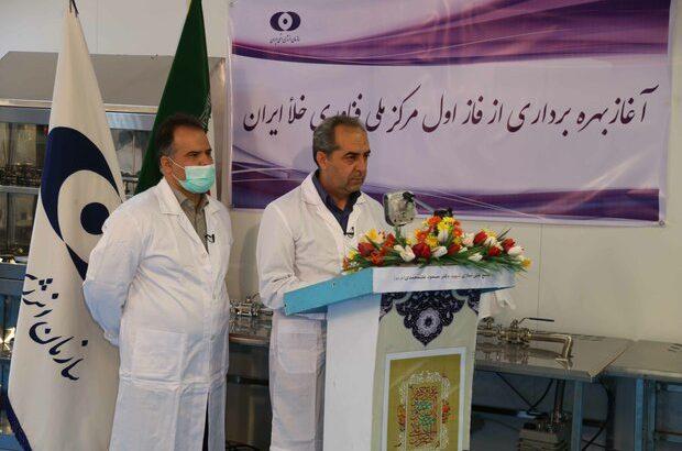 خط تولید مرکز ملی فناوری خلأ ایران در قم افتتاح شد