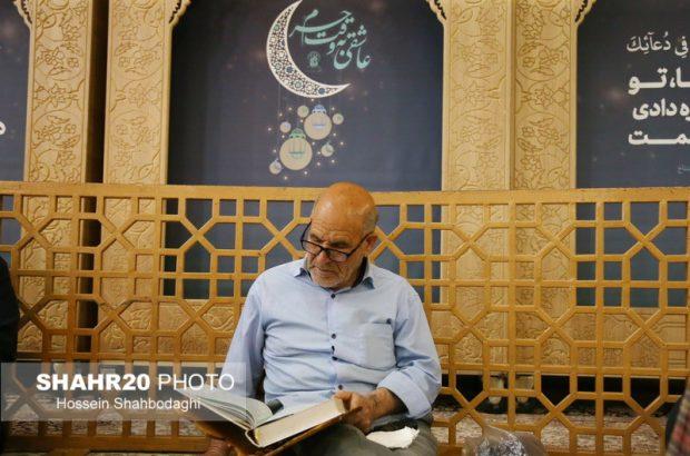 برنامههای حرم حضرت معصومه(س) در ماه مبارک رمضان اعلام شد