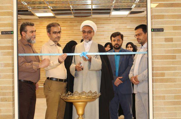 شعبه جدید انجمن خوشنویسان قم در پردیسان افتتاح شد