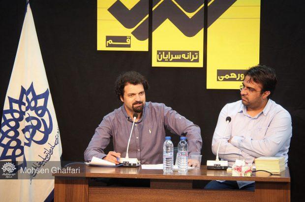 نهمین محفل ترانه سرایان قم برگزار شد
