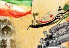 اجرای ۳۰۰ برنامه به مناسبت گرامیداشت سوم خرداد در قم