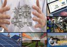 شرکتهای دانش بنیان تکیهگاه امنی برای رسیدن به رونق تولید