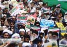 راهپیمایی روز قدس در قم برگزار شد/ نه بلند پایتخت انقلاب به «معامله قرن»