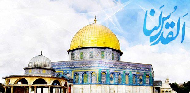 بیانیه حوزه هنری قم به مناسبت «روز قدس»