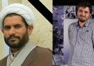 تهیه کننده فیلم «نزدیک» جایزه خود را به خانواده طلبه شهید همدانی تقدیم کرد