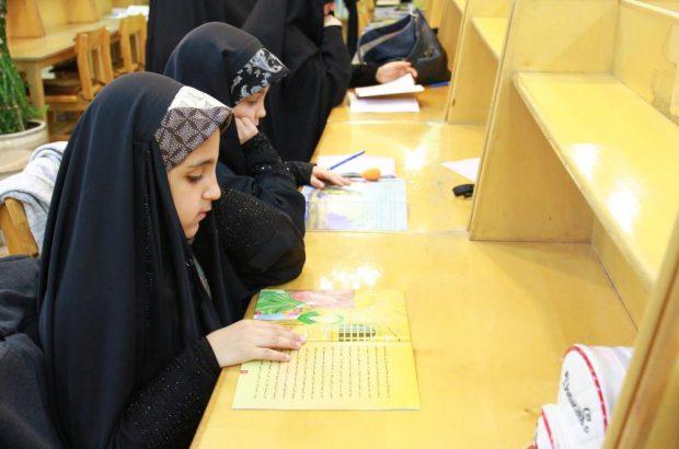 مسابقه کتابخوانی ویژه دختران در حرم حضرت معصومه(س) برگزار میشود