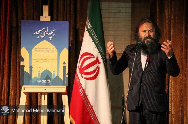 تمام آنچه درامنویسان بزرگ نوشتهاند در قرآن نهفته است/ بچههای مسجد میتوانند تأمینکننده آینده تئاتر قم باشند