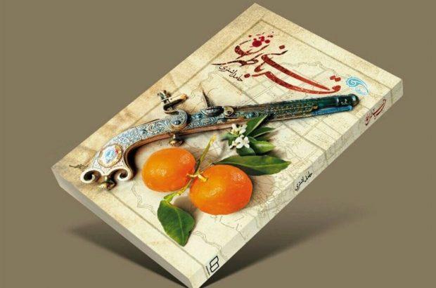 «قربانی طهران» به قم رسید