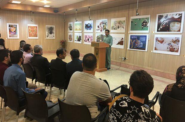 نمایشگاه آثار تصویرگری براتیسلاوا در قم گشایش یافت