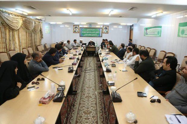 نخستین هماندیشی مدیران رسانههای قم با مدیرکل تبلیغات اسلامی برگزار شد