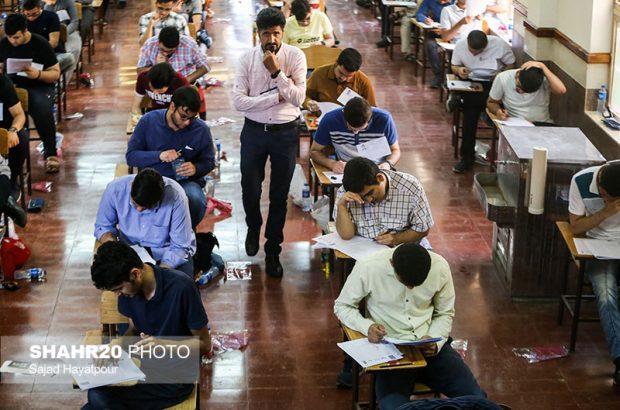 آزمون کارشناسی ارشد وزارت بهداشت در قم برگزار شد