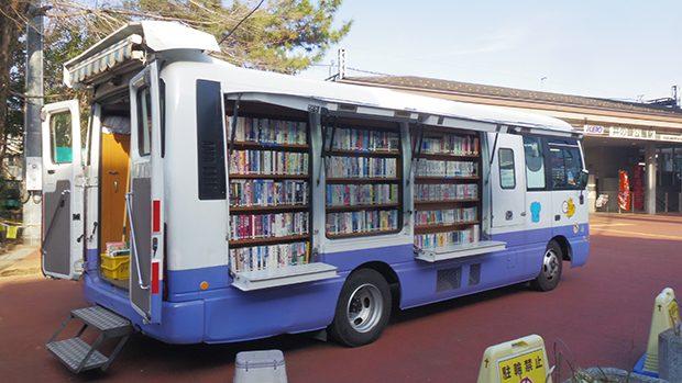 کتابخانه سیار در قم فعال میشود