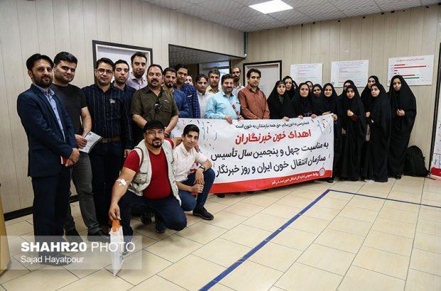 خبرنگاران قمی خون اهدا کردند